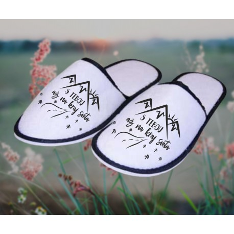 Froté bavlnené papuče - S tebou